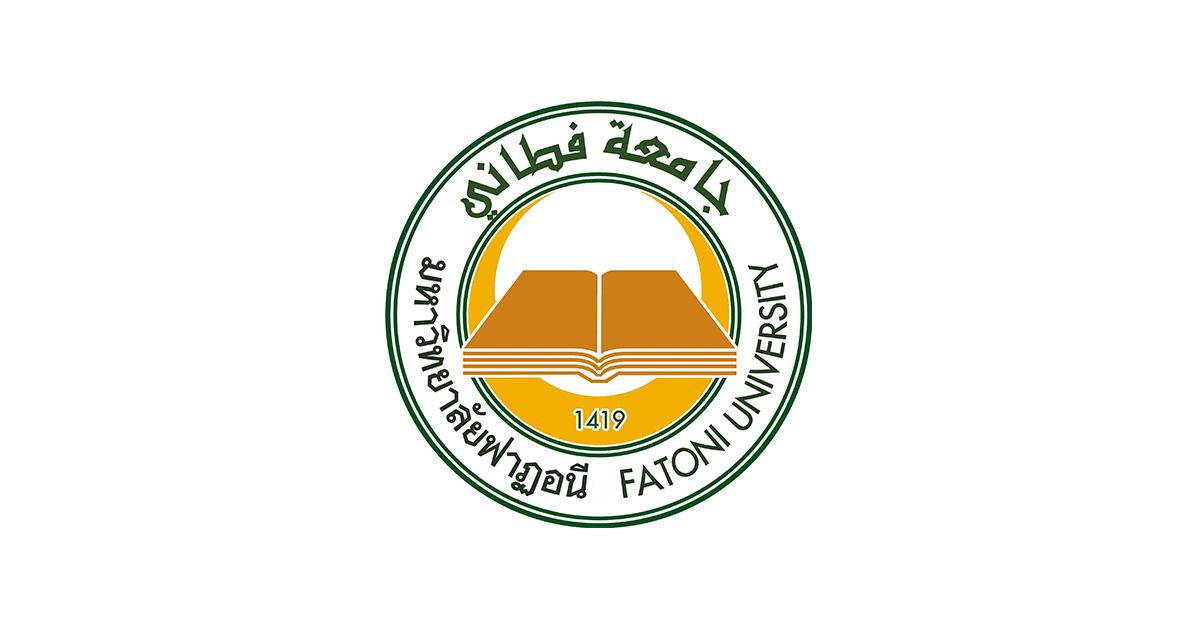 Fatoni University (Yala Islamic University)