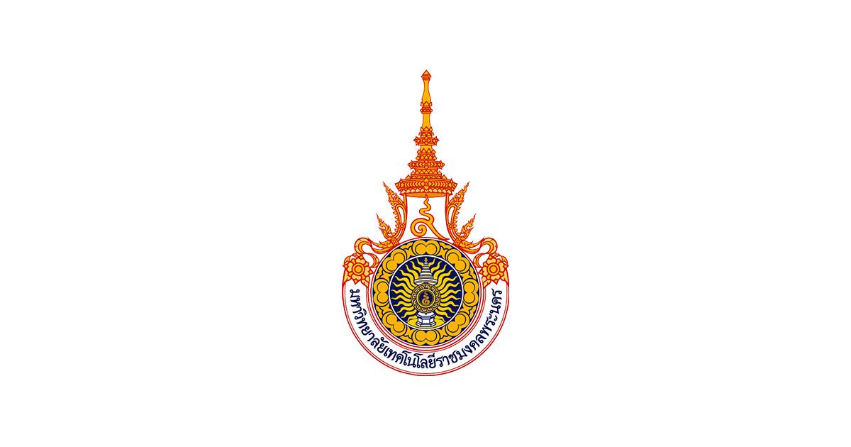 Rajamangala University of Technology Phra Nakhon