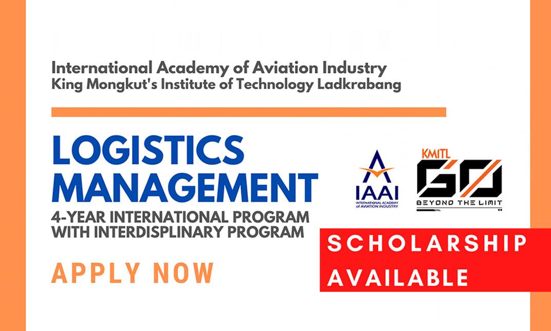 TCAS2 Logistics Management IAAI KMITL